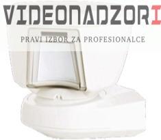Detektori TOWER 20 AM prodavac VideoNadzori Hrvatska  za samo 1.623,75kn
