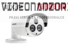 KAMERA HIKVISION DS-2CE16D5T-IT5 3.6mm - 1080p za samo 1.498,75 kn