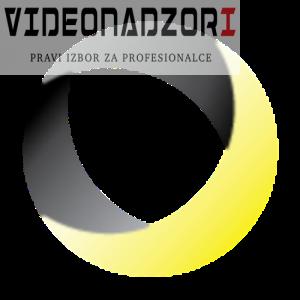 DynDNS/IP usluga 1 godina. prodavac VideoNadzori Hrvatska  za samo 200,00kn