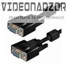 15m VGA RGB KABEL TRNC5715HVSL od  za samo 223,75kn