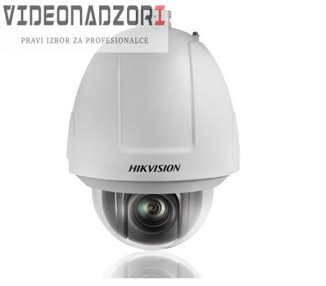 IP PTZ kamera HikVision DS-2DF5284-AEL (2Mpx, 20X Optical Zoom, IR 100m) od 14.998,75kn