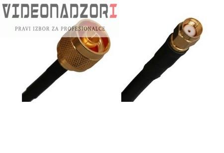 Pigtail 5m RF240 RSMA male - N male od 123,75kn
