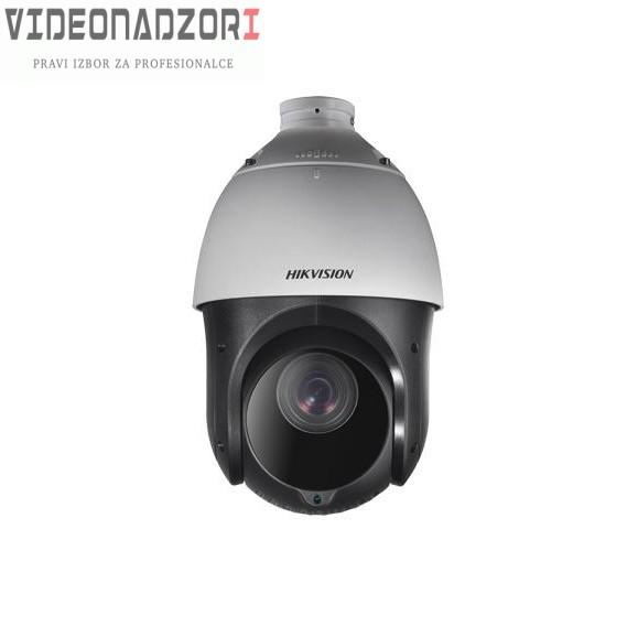 PTZ 4u1 TURBO HD KAMERA Speed FullHD 1080p 2Mpx (IC 100m, WDR, UP THE COAX, 16x zoom ) od  za samo 5.362,50kn