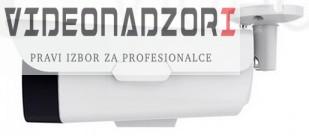 TurboHD Bullet 4u1 SONY CMOS 6MPx Starvis kamera (IP66, IR 40m, 6Mpx, 2.8mm) za samo 743,75kn