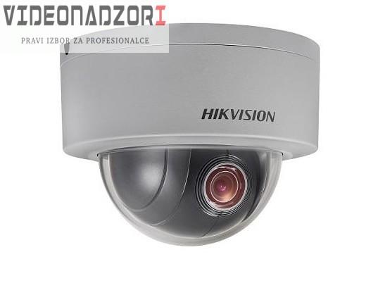 Kamera PTZ DS-2DE3204W-DE prodavac VideoNadzori Hrvatska  za samo 3.906,25kn