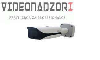 IP dahua 4K kamera progressive scan STARVIS™ H.265/H.264, 2.7-12mm motorized lens,  Podržava video analitiku prodavac VideoNadzori Hrvatska  za samo 5.154,69kn