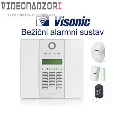 BEŽIČNI ALARMNI SUSTAV KOMPLET EXPRESS brend HikVision Hrvatska [ za 2.236,25kn