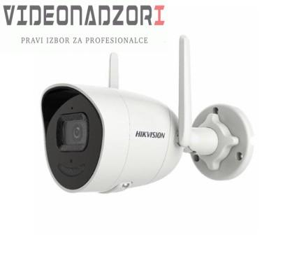 Bezicna IP kamera DS-2CV2046G0-IDW(4mm) od  za samo 2.118,75kn