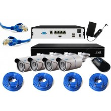 POE SWITCH + HD Video nadzor 4 kamere