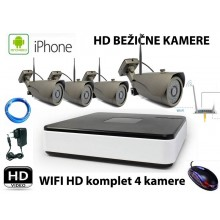 wifi Video nadzor - Komplet 4 kamere !!