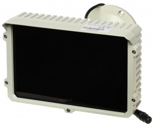 IR illuminator do 80m -  Weatherproof