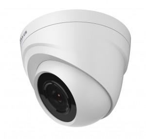 Dahua HD kamera HAC-HDW1000RP