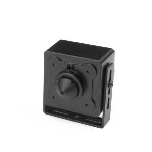 HDCVI Kamera Dahua HAC-HUM3100BP (1 MPx,720P)