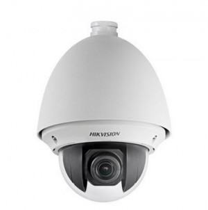 Hikvision FULL HD IP PoE PTZ DS-2DE4220W-AE