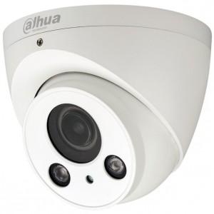 Dahua HDCVI kamera HAC-HDW2221RP-Z WDR 120dB, 2,1 IP67