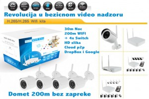 CroCam WiFi IP bežični video nadzor (WDR, 2Mpx, 720p+switch, 30m IC, 25fp/s, ONVIF 2.4)