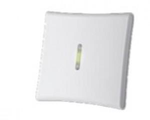 Prosirenja alarm RP-600 PG2