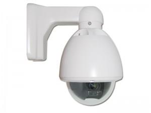 MD-Mini PTZ kamera