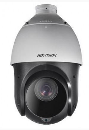 Hikvision FULL HD IP PoE PTZ DS-2DE4220W