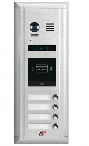 Vanjska video pozivna jedinica s kamerom i RFID 125 kHz čitačem kartica/tagova. Kapacitet 1000 korisnika DMR11S/ID/S8