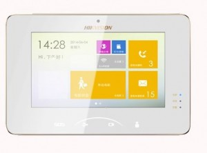 IP portafon Hikvision unutarnja jedinica - Na dodir + 8 alarmnih ulaza