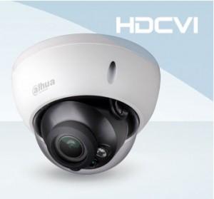 Dahua HDCVI d/n IC Dome kamera 2,1Mpx, moto zoom 2,7~12mm HAC-HDBW2221RPZ