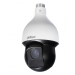 PTZ speed kamera SD59220S-HN - 20x zoom od  za samo 6.673,75kn