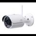 WIFI Bežična kamera IPC-HFW1200S-W od  za samo 1.998,75kn